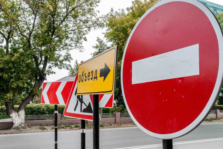 На еще одной улице Симферополя ограничат движение транспорта