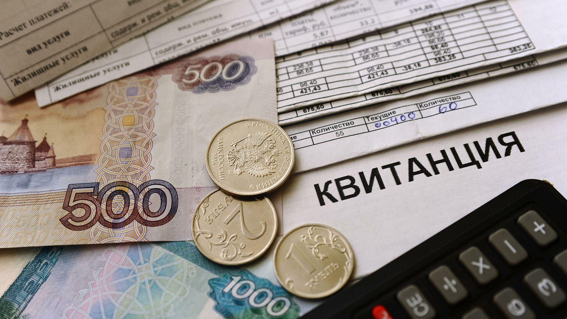 Крымчане заметили ошибки в новых квитанциях за капремонт