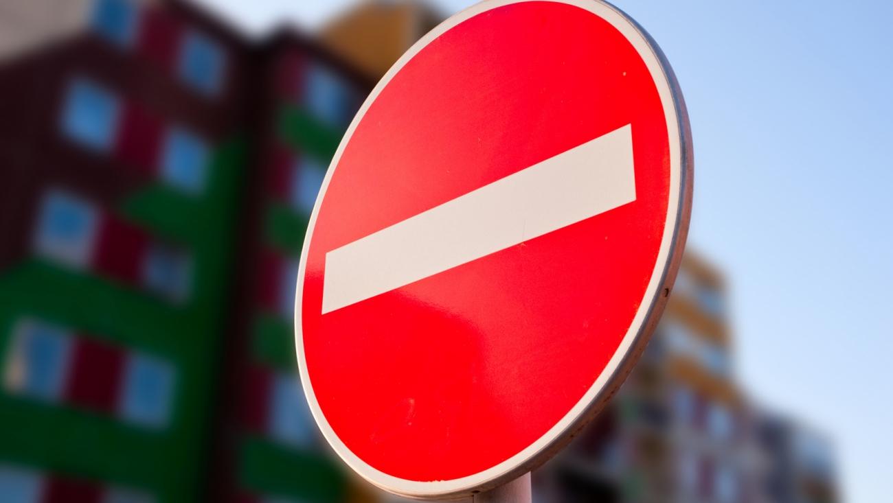 В Севастополе по улице Авдеева ограничат движение транспорта