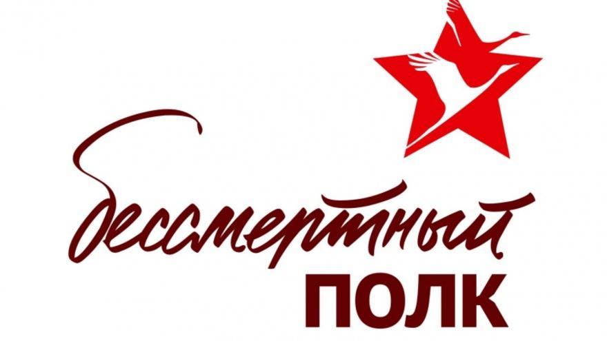 «Бессмертный полк» пройдёт в Крыму в онлайн-формате