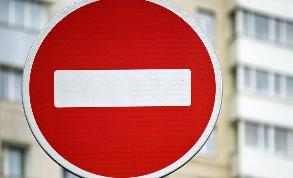В Симферополе на проспекте Вернадского ограничат движение транспорта