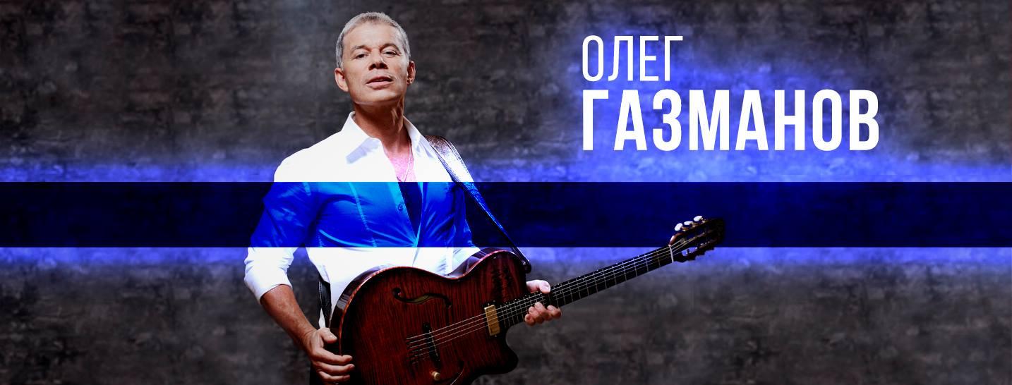 На концерте 9 Мая в Севастополе выступит Олег Газманов