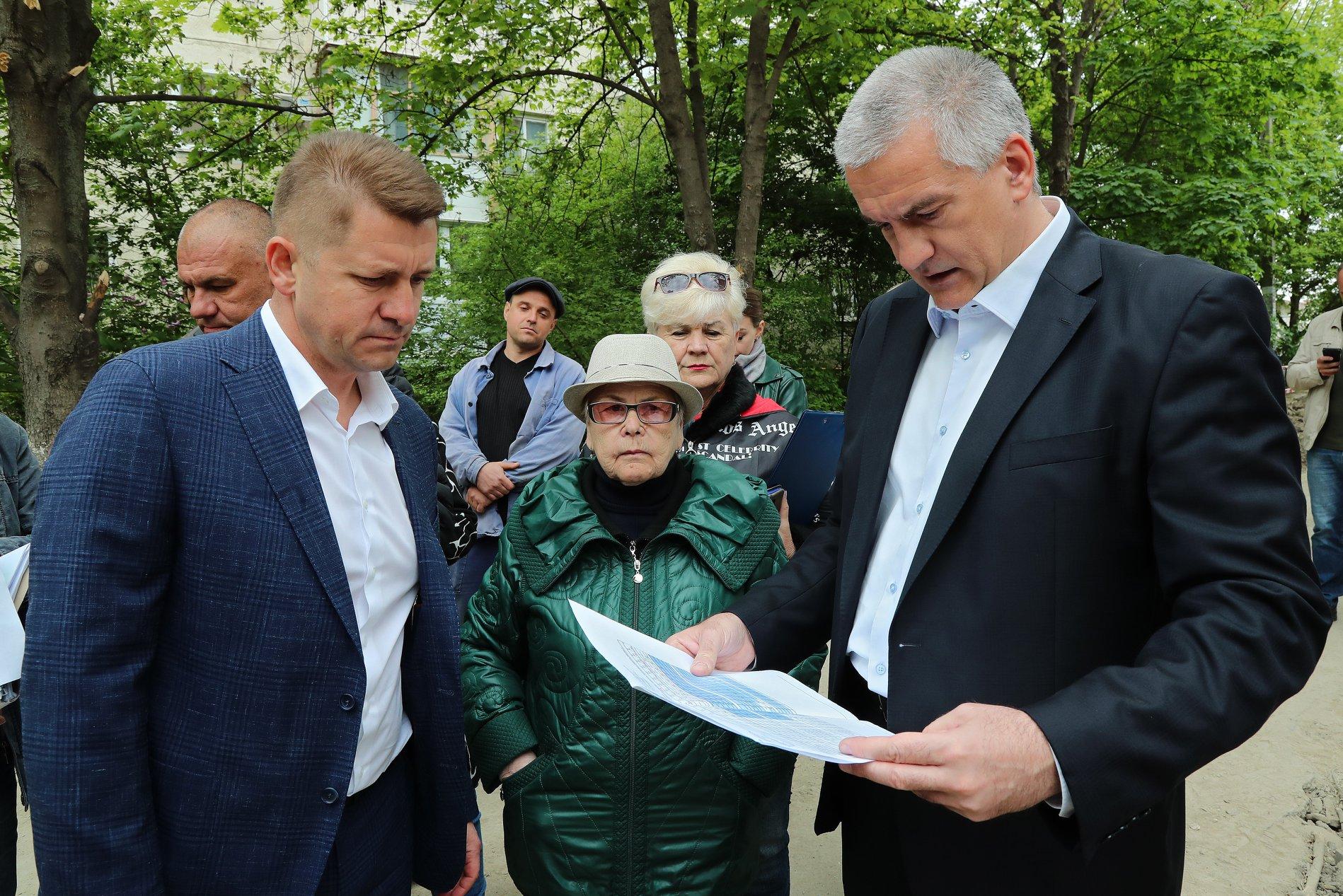В Крыму уволят руководителей МУПов, не контактирующих с жильцами