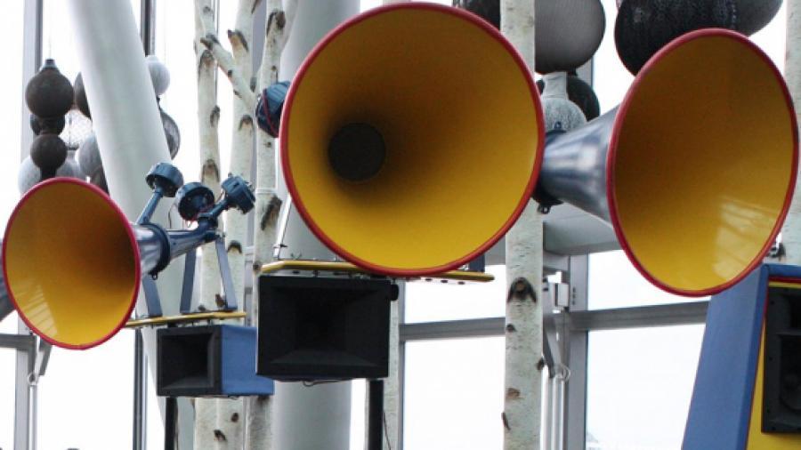 В России запретили использовать звуковую рекламу на зданиях