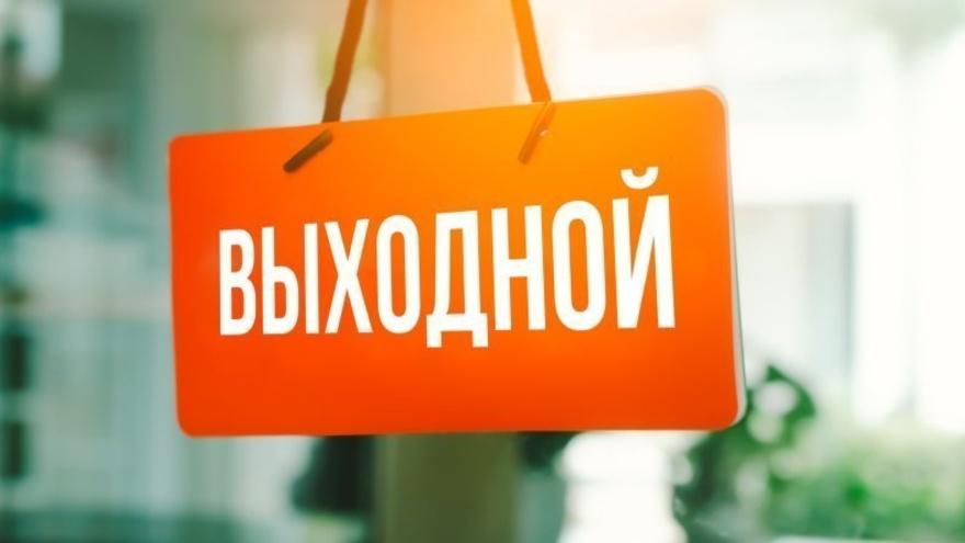 Крымчан ждет трехдневная рабочая неделя