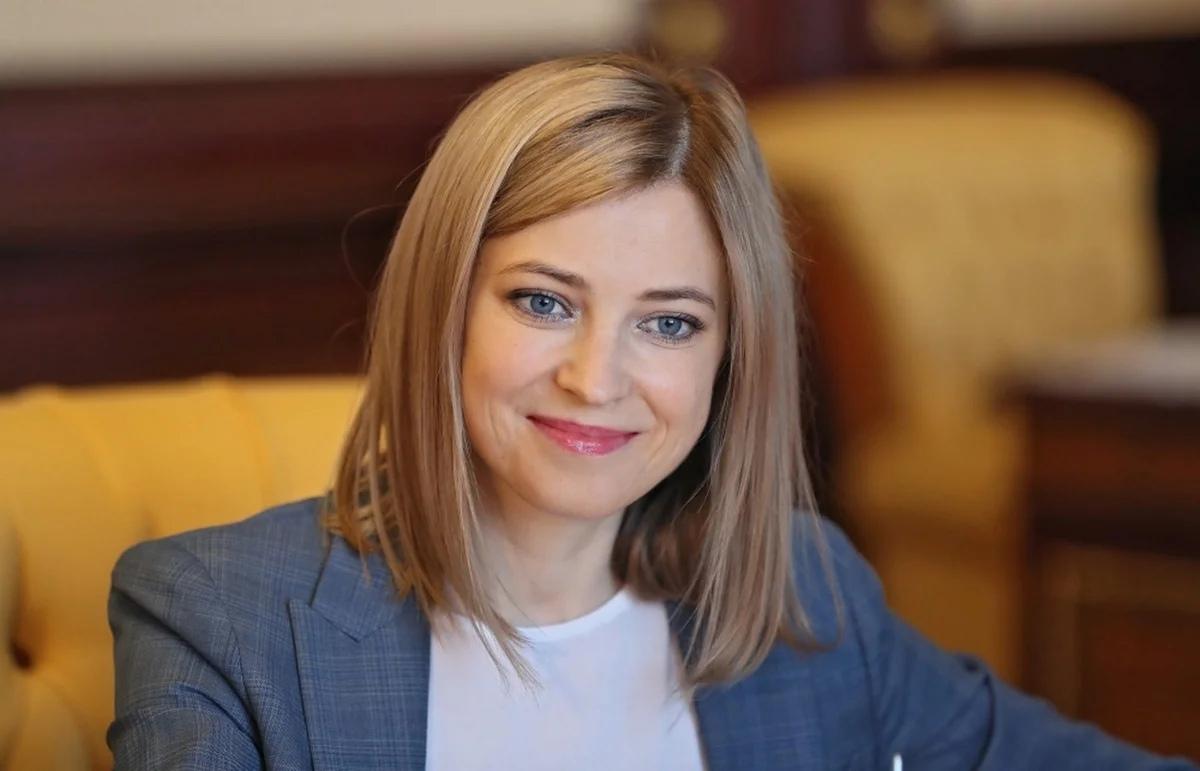 Поклонская сняла свою кандидатуру с праймериз «Единой России» из-за новой работы