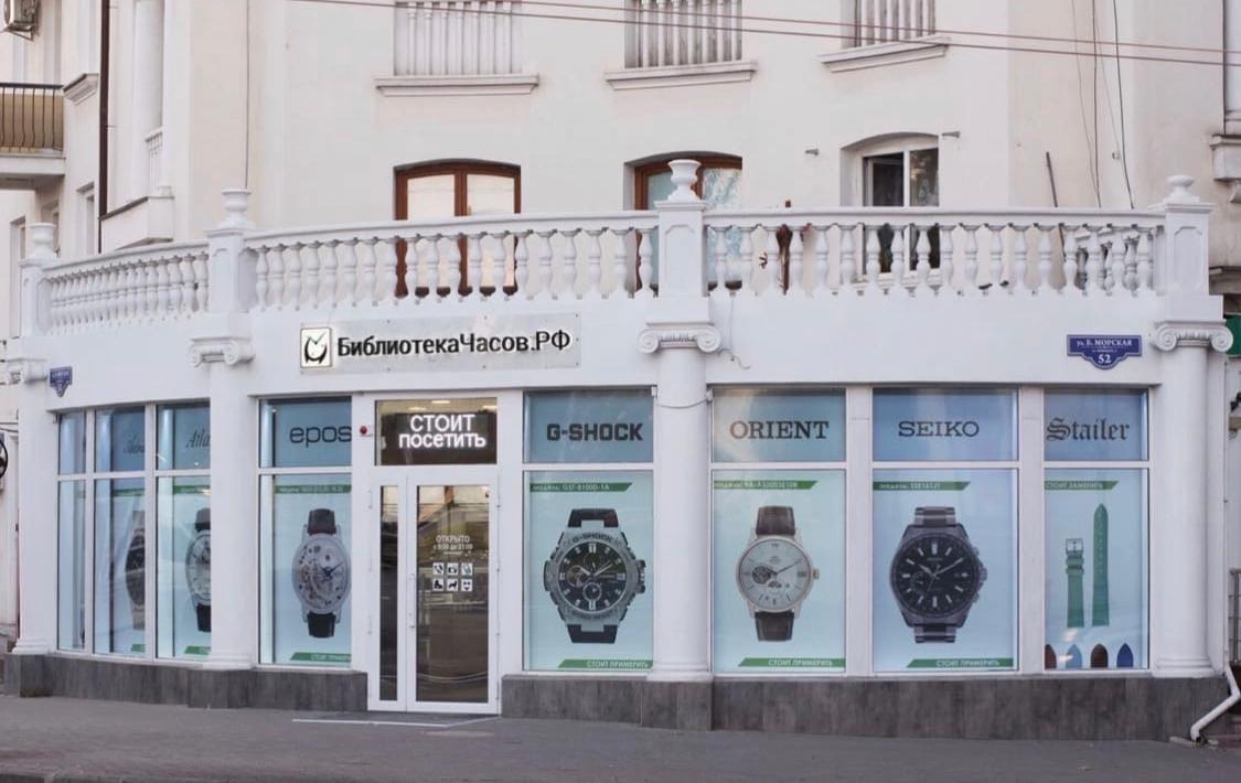В Севастополе открылся первый с советских времен авторизованный сервисный центр по ремонту часов