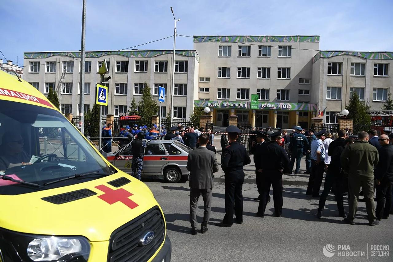 В Казанской школе открыли стрельбу, погибло девять человек
