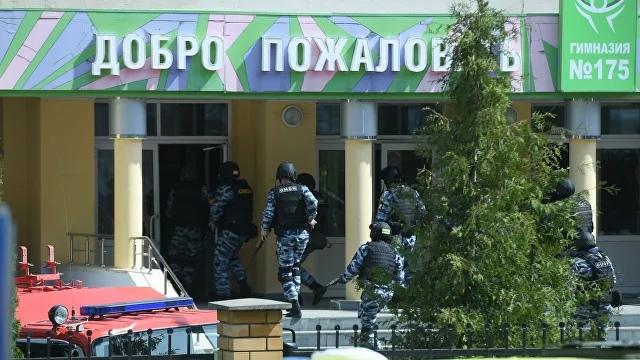 Во время стрельбы в Казани погибли 11 человек