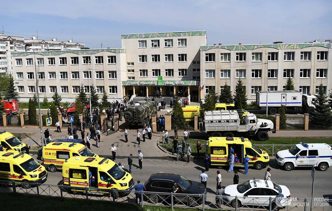 «Никто не остановил»: убийца детей свободно прошел в казанскую школу с оружием (видео)