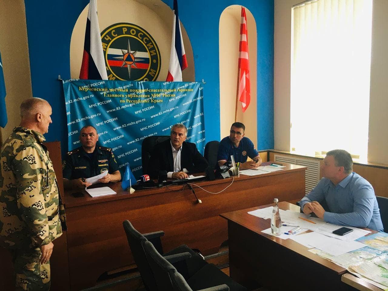 В Крыму объявлен режим ЧС регионального уровня – Аксенов
