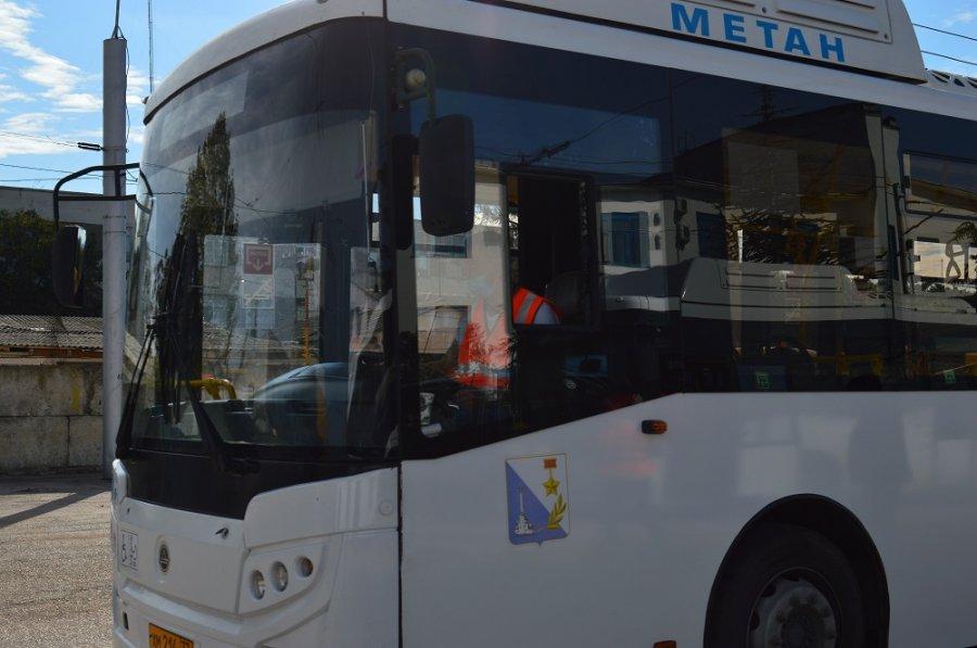 В Севастополе изменится схема движения некоторых автобусов