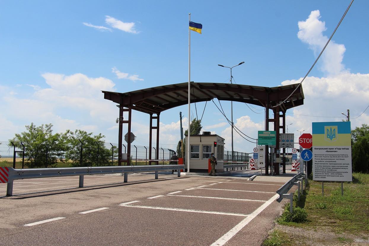 Украина снова закрыла один из пунктов пропуска на границе с Крымом