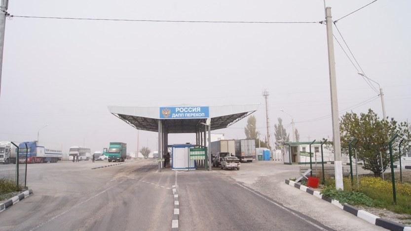 Украина закрыла один из пунктов пропуска на границе с Крымом