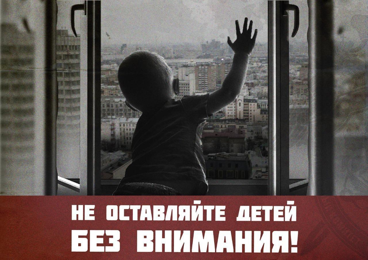 В Севастополе маленький ребенок выпал из окна