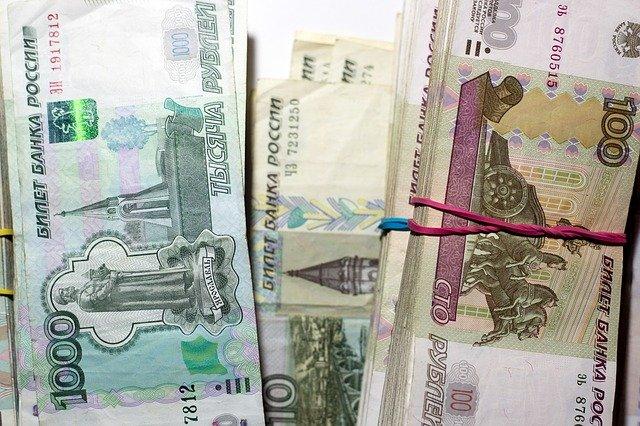 Где в России самые высокие среднемесячные зарплаты
