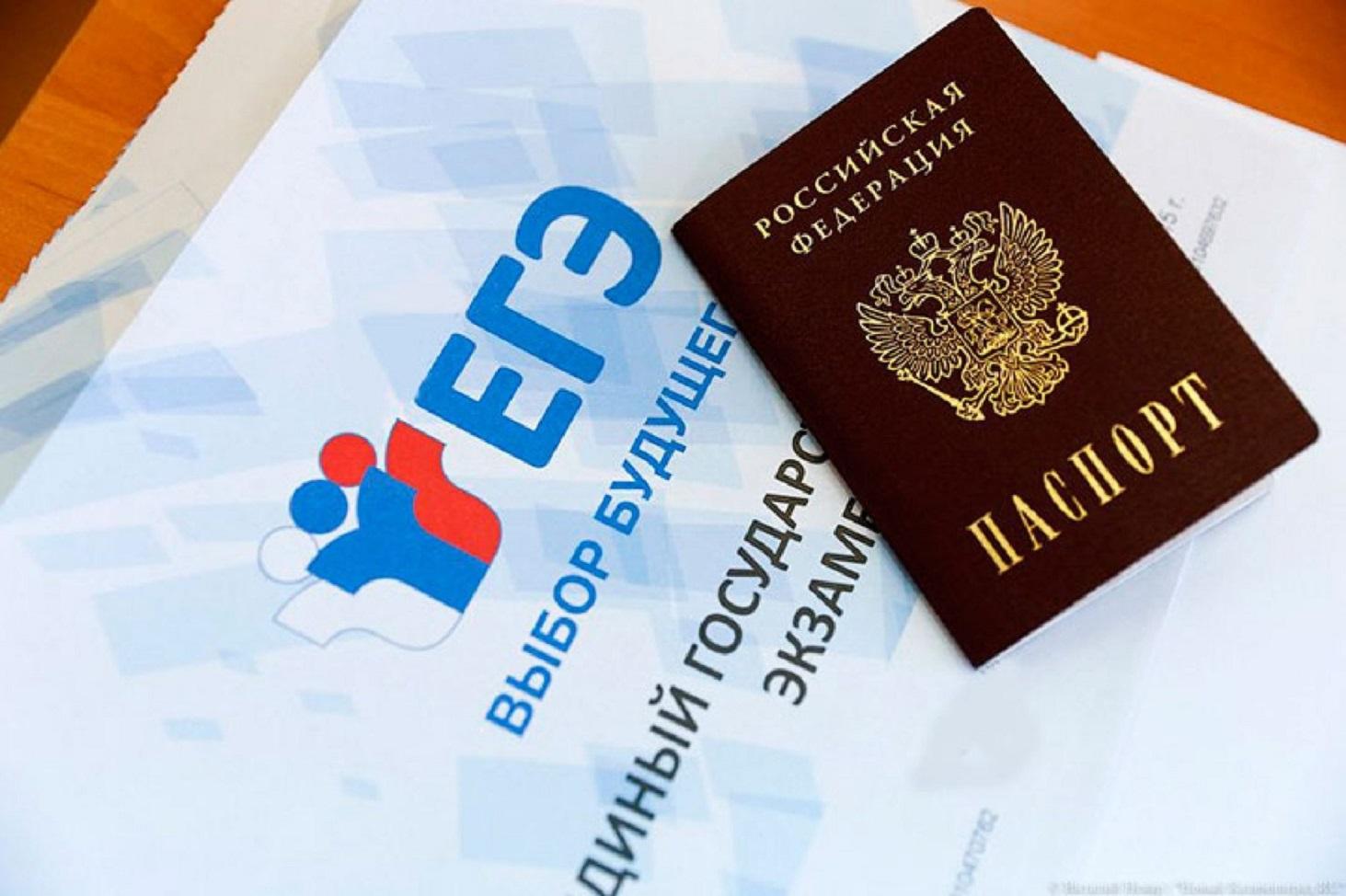 В России в первый день экзаменов с ЕГЭ выгнали 40 учеников