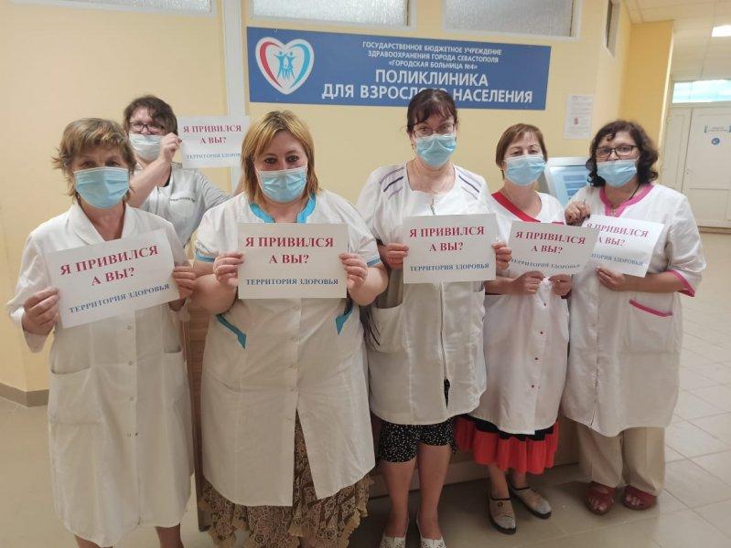 Севастопольские медики запустили флешмоб «Территория здоровья»