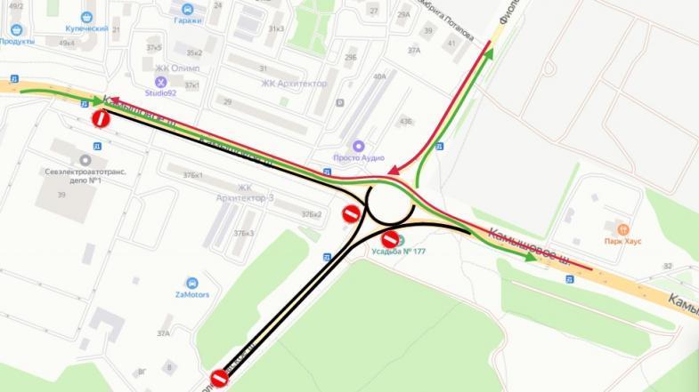 На Камышовом шоссе с 1 июля изменится схема движения транспорта