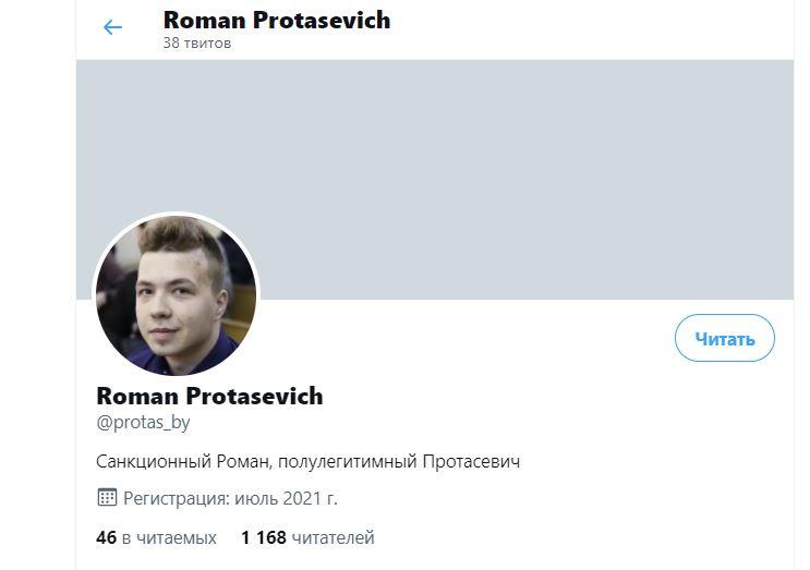 Находящийся под следствием Протасевич начал вести твиттер