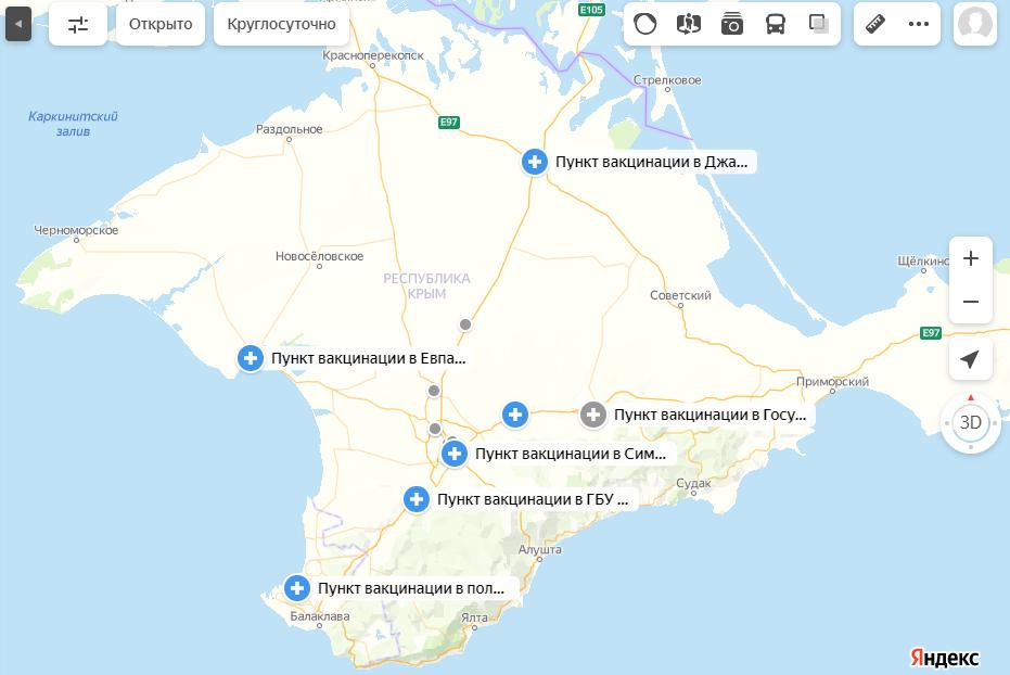 На онлайн-картах появились пункты вакцинации от ковида в Крыму