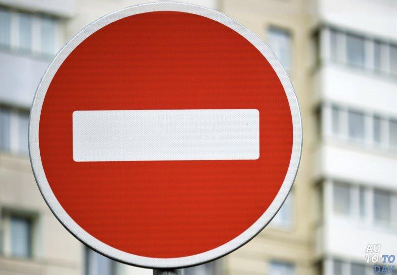 В районе Мекензиевых гор временно ограничат движение транспорта