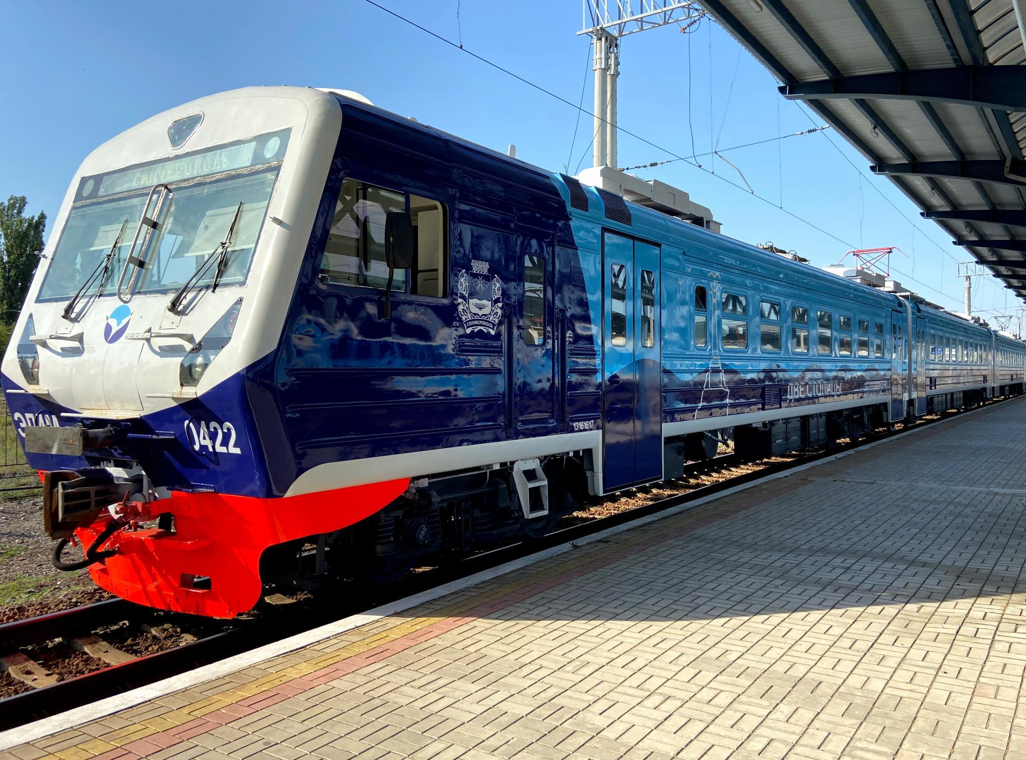 Между Севастополем и Симферополем запустят современный пригородный поезд