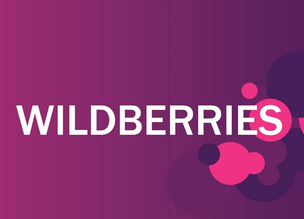 Зеленский ввел санкции против Wildberries