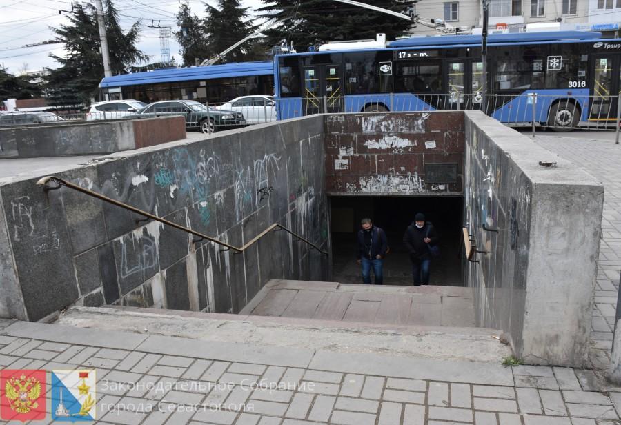 Краснодарский подрядчик отремонтирует в Севастополе подземный переход, на котором пиарились «чаловцы»