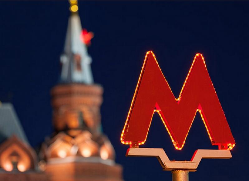 В Москве будет новая станция метро «Крымская»