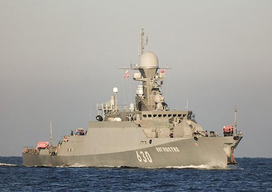 Малый ракетный корабль ЧФ идет на боевую службу в Средиземное море