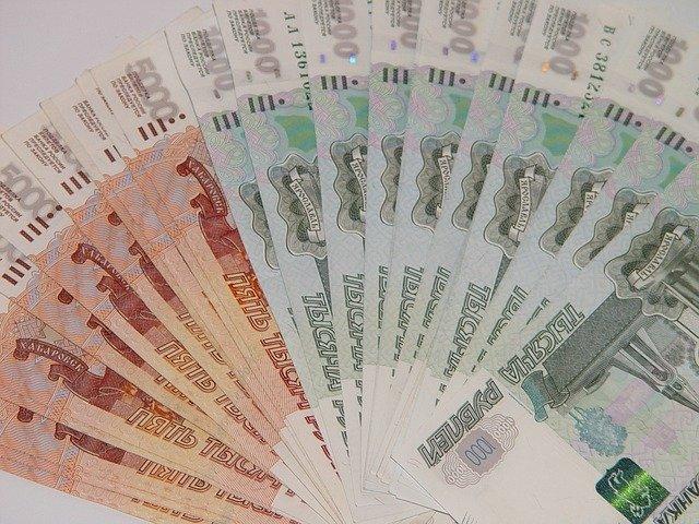 На новых купюрах в 1000 и 5000 рублей появятся изображения Нижнего Новгорода и Екатеринбурга