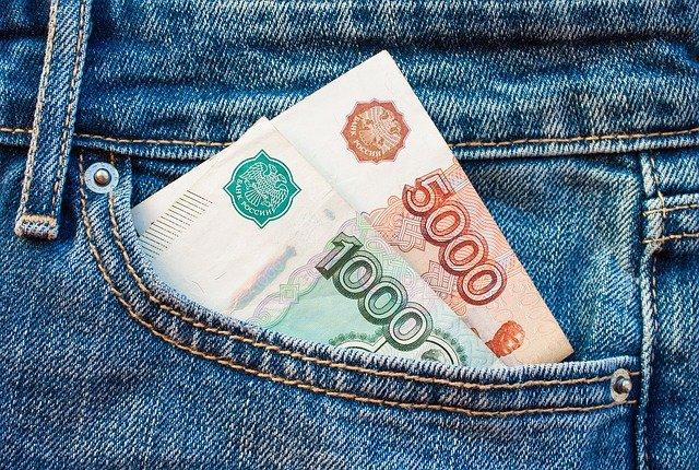 В России шестилетний мальчик ушел из дома с крупной суммой денег