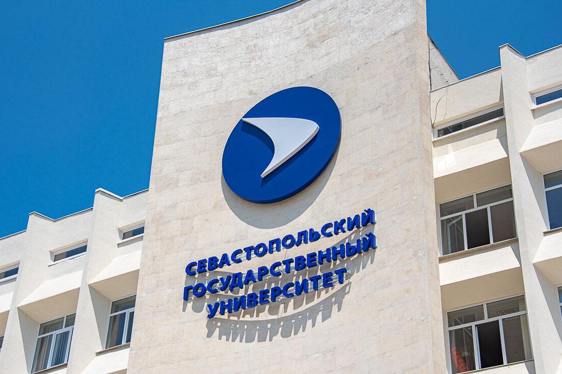 СевГУ принял рекордное количество заявлений от абитуриентов