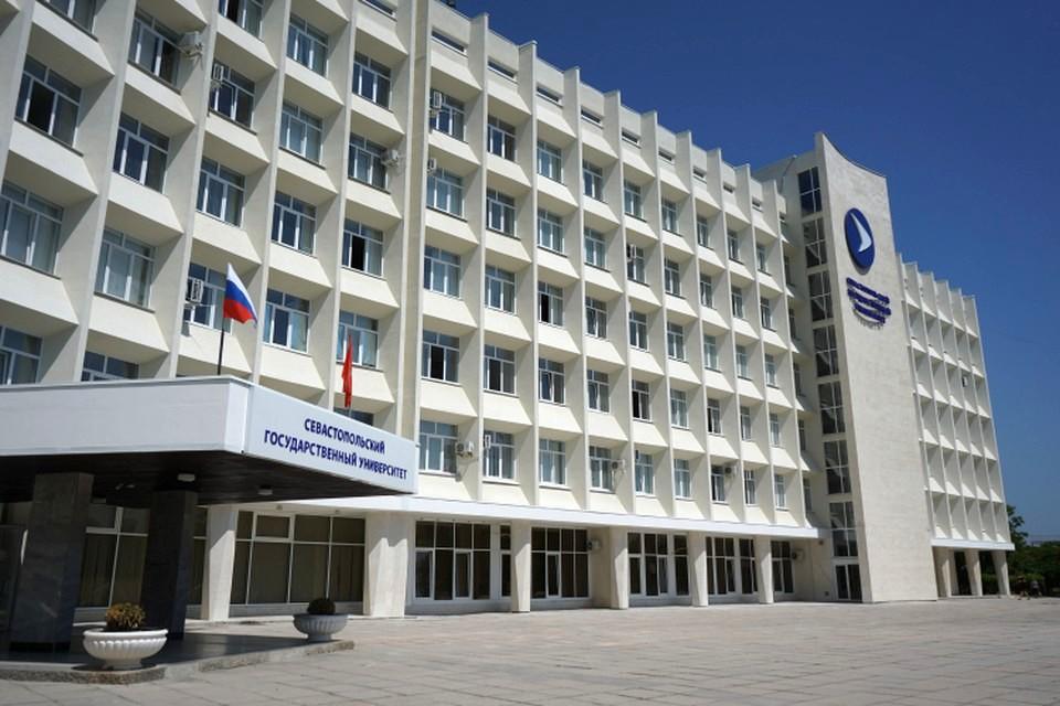 СевГУ расположился в нижней половине Национального рейтинга университетов-2021