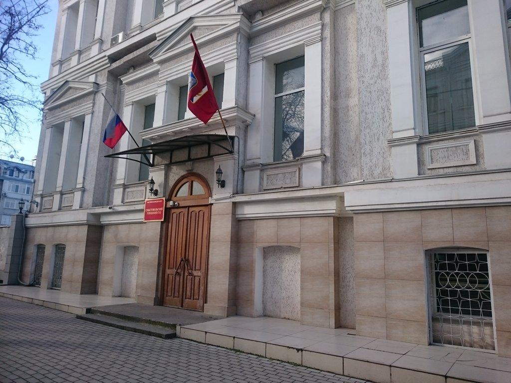 Председатель Севгорсуда ушел на заслуженный отдых