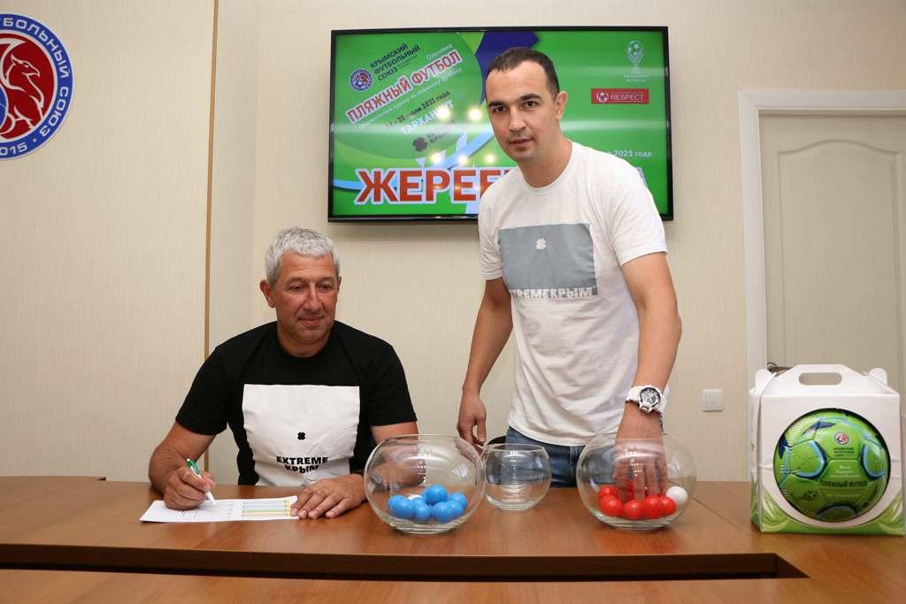 Турнир по пляжному футболу «Extreme Крым-2021» пройдет в Оленевке