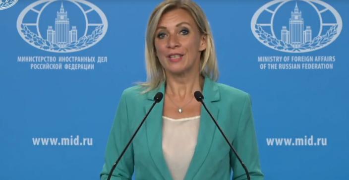 Россия готова эвакуировать из Афганистана любое количество граждан – МИД РФ