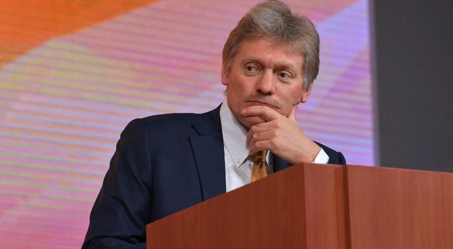 В Кремле назвали саммит «Крымской платформы» антироссийским