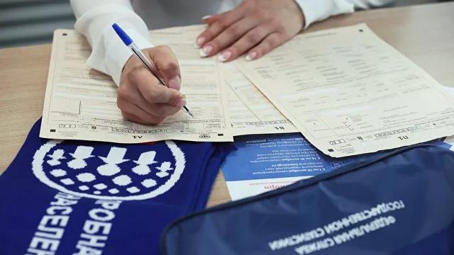 Всероссийская перепись населения пройдет с октября по ноябрь