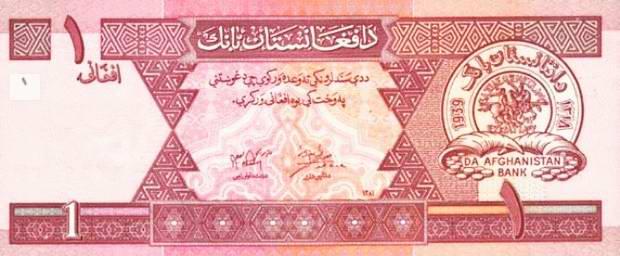 Курс афганской валюты рухнул вдвое после прихода талибов