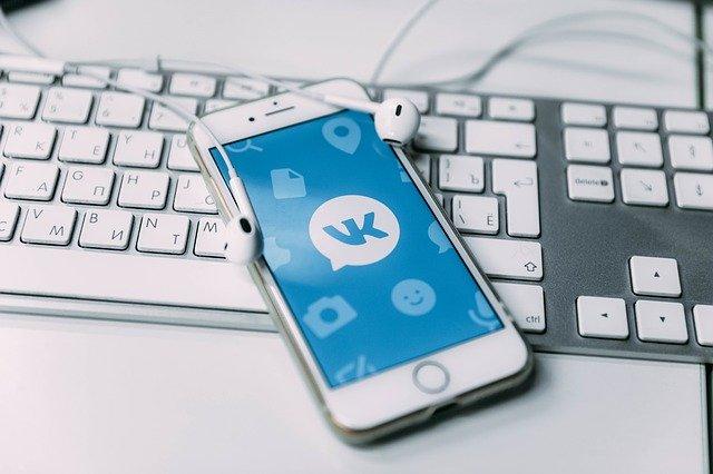 «Вконтакте» создал собственную почту: в чем ее особенность