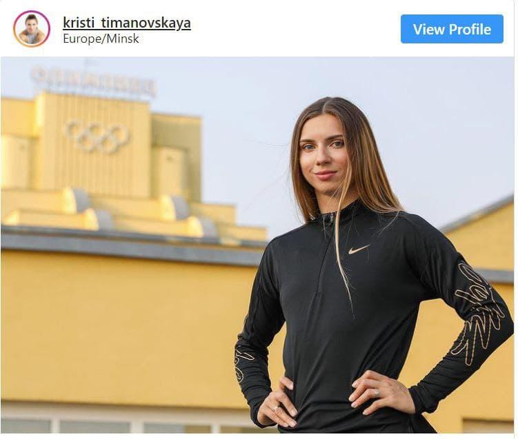 Легкоатлетка Тимановская решила не возвращаться в Белоруссию