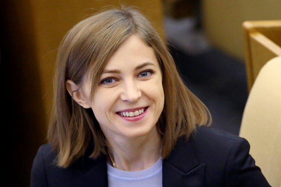 Поклонская станет послом РФ на Островах Зеленого Мыса