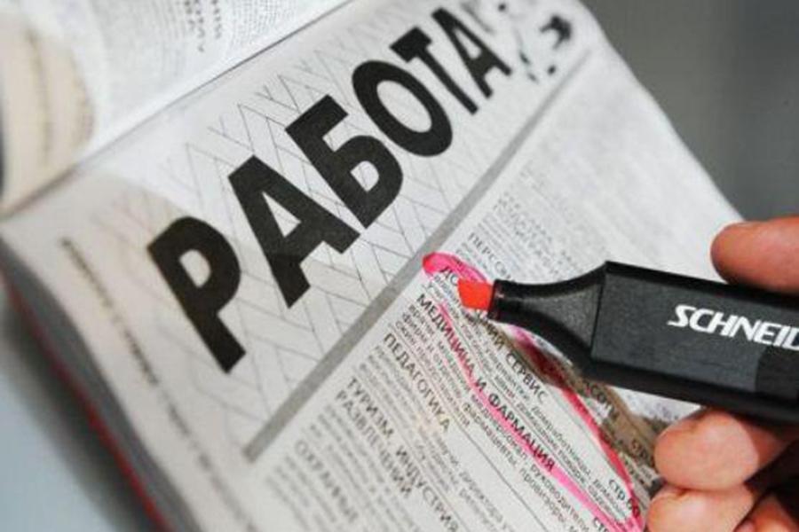 Уровень безработицы в Севастополе ниже общероссийского