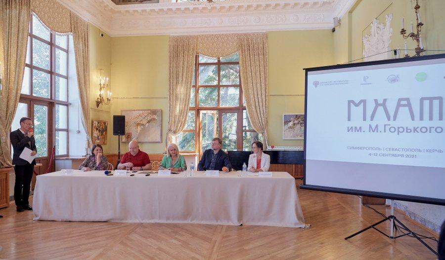 МХАТ имени Горького представит три спектакля на двух сценах Севастополя
