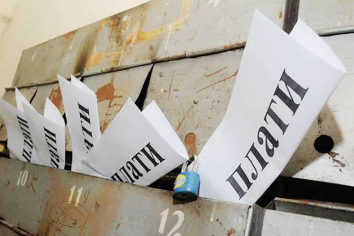 Правительство РФ планирует поднять тарифы ЖКХ до «экономически обоснованных»