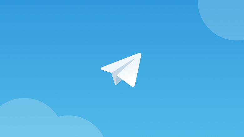 Активными пользователями Telegram являются 52% пользователей русского интернета