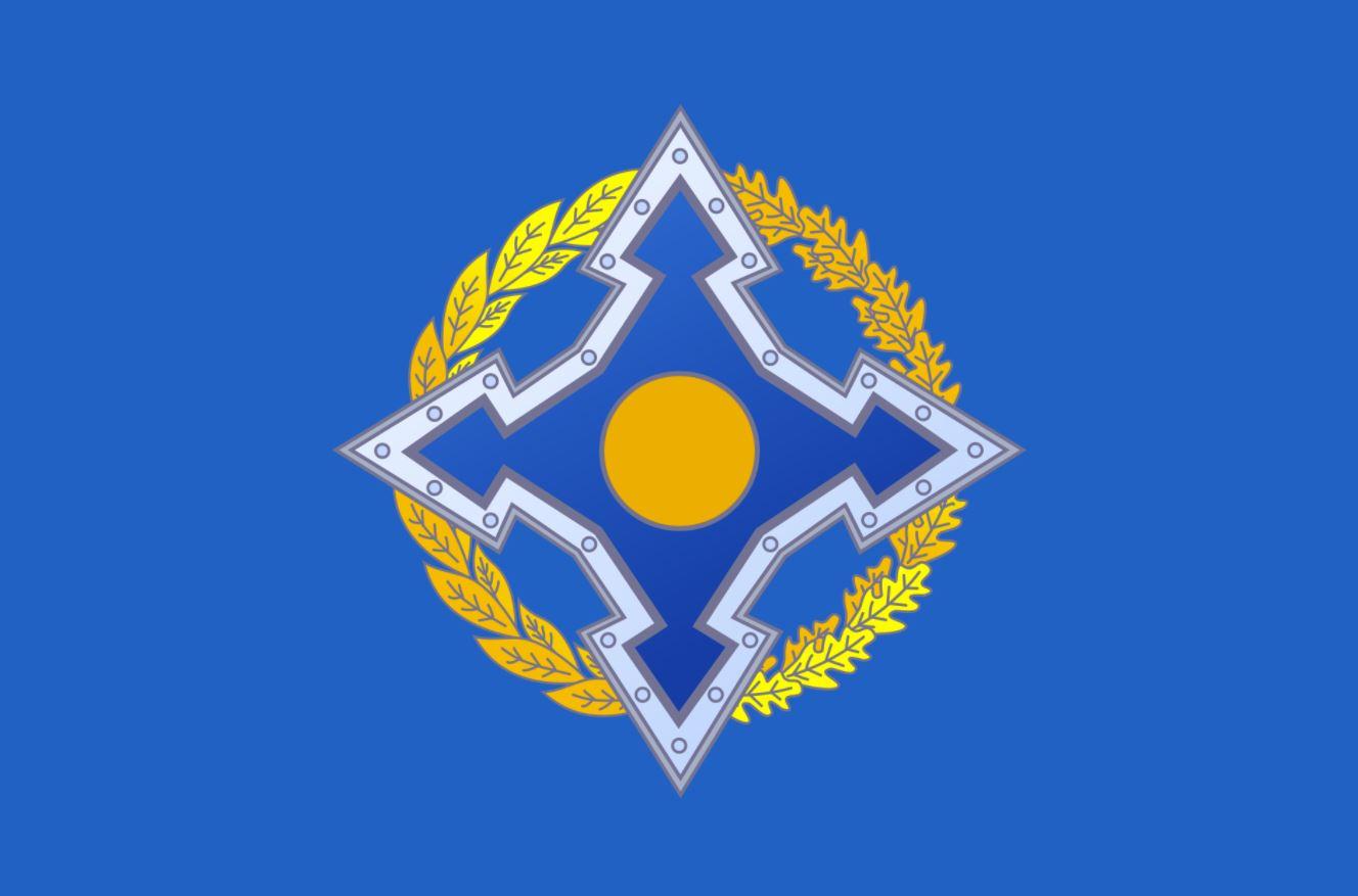 ОДКБ создаст общие военные полицию, прокуратуру и суды