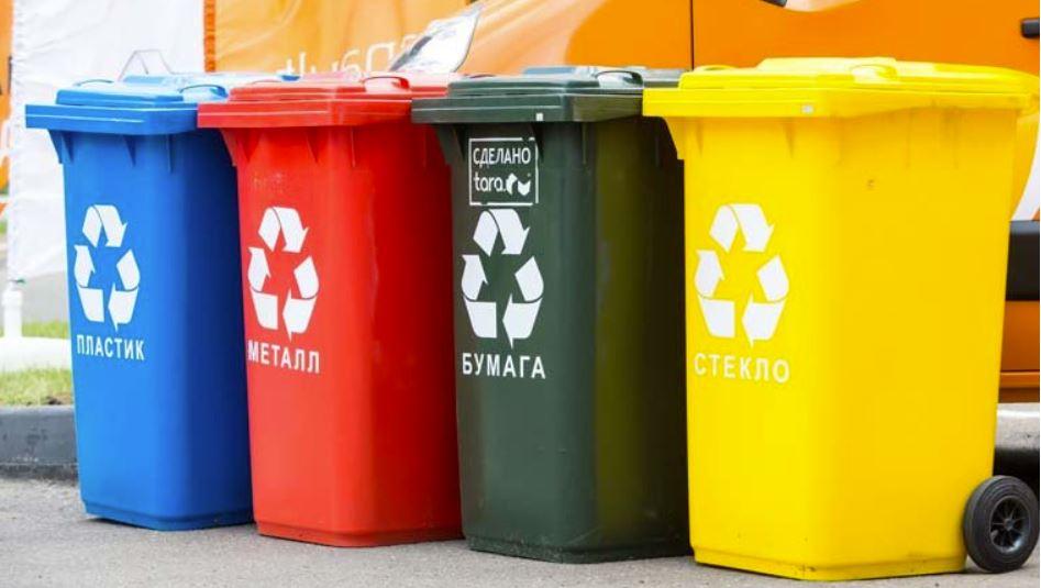 Раздельный сбор мусора в России поощрят налоговой льготой